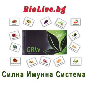 GRW Grow за силна имунна система