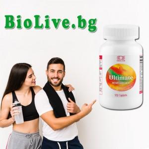 Мултивитамини Алтимейт